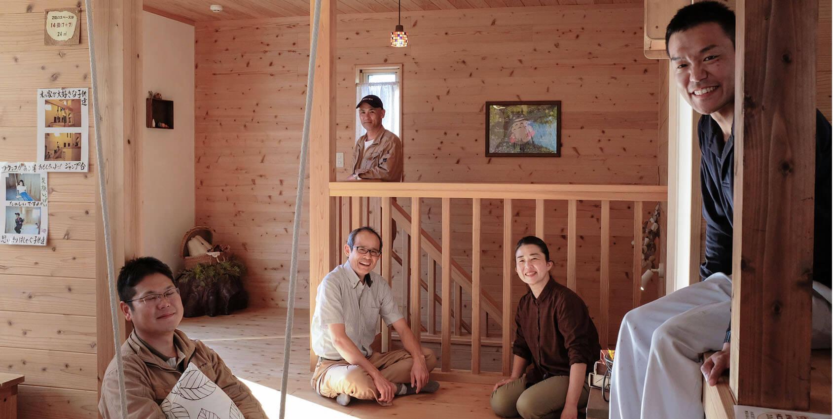 グリーンウッドのこだわり家づくり、健康注文住宅「木で幸せの家」
