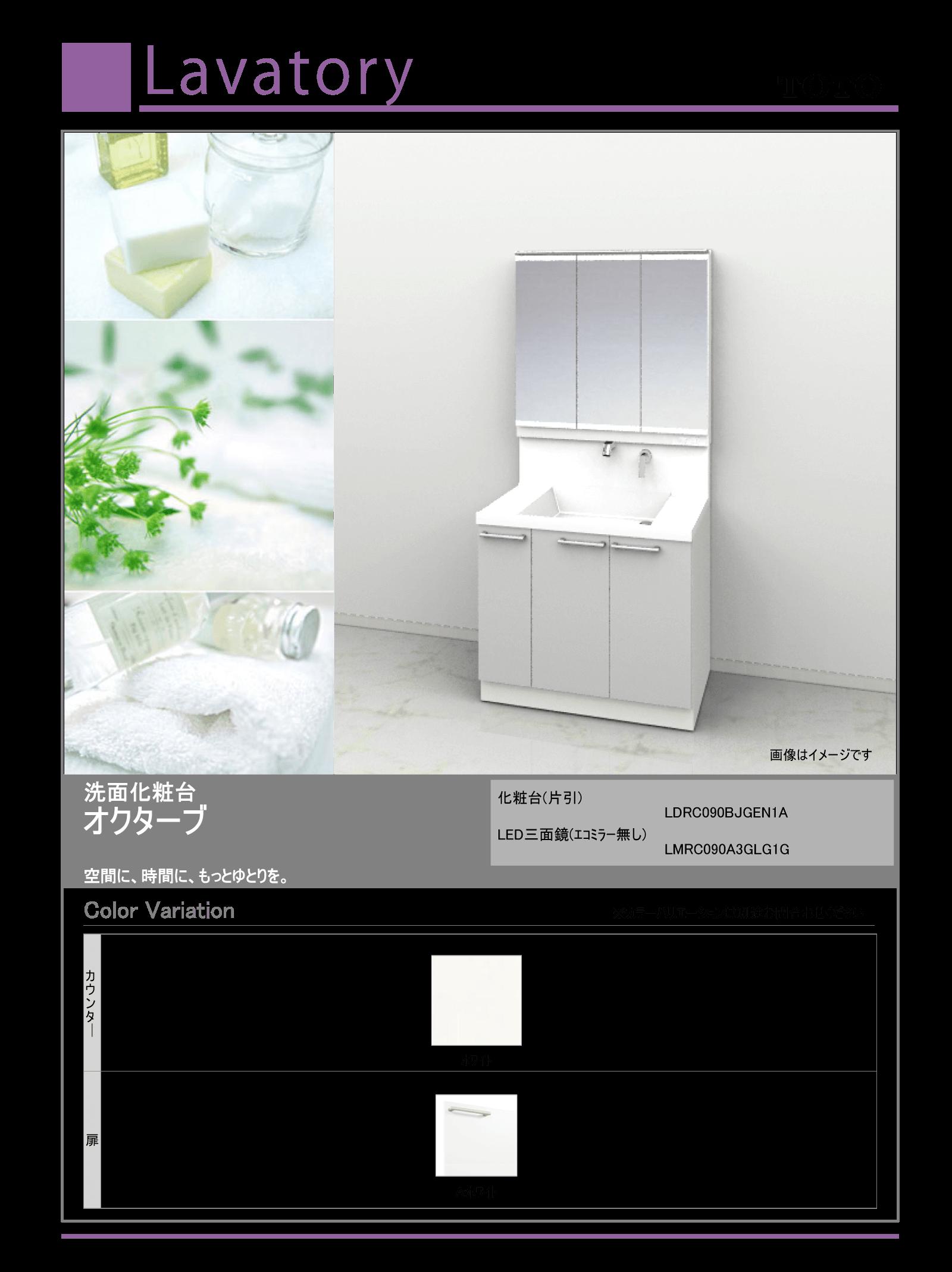 lavatory_1