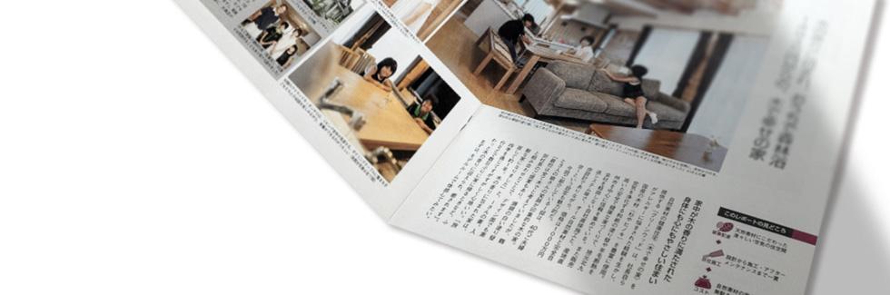北九州市、行橋市、苅田町を中心、地域1番工務店を目指しています